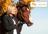 Фотосессия с лошадьми или часовая конная прогулка для одного либо двоих в конном спортивном клубе «Бастион»! Скидка до 71%!