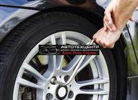 Шиномонтаж и балансировка четырех колес до R17 (включительно) в автотехцентре «Авто-Реал Сервис». Скидка 74%